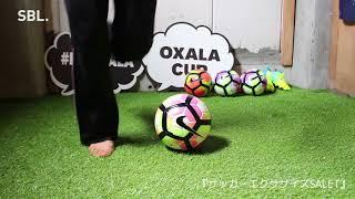 サッカーエクササイズSALET|SBL東村山店