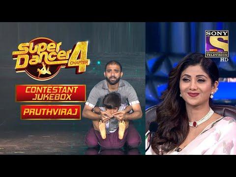 Prithviraj Special Performances | Contestant Jukebox | Super Dancer Chapter 4