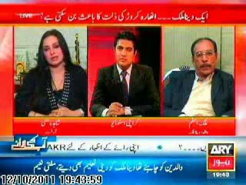 Veena Malik's Father with Iqrar ul Hassan ARY News Special part 3