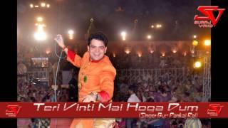 Pankaj Raj Teri vinti mai hoga dum