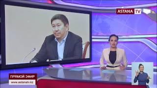 Глава «Астана LRT» Т. Ардан освобожден от должности