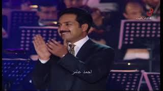 تحميل اغاني راشد الماجد خلهم ينفعونك مهرجان اوربت الخامس قطر 2000 MP3