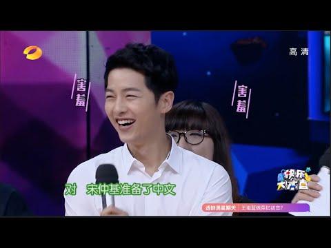 [ENG SUB] Song Joong Ki @ Happy Camp [1/4] 160521