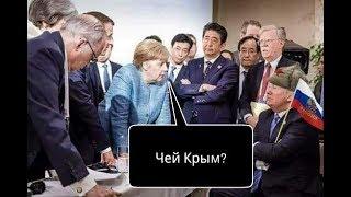 Крым Трамп признал Крым российским Что дальше США-теперь Англия?