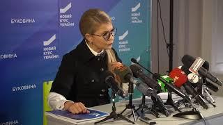 У Чернівцях Тимошенко поскандалила із журналістом Кобевком