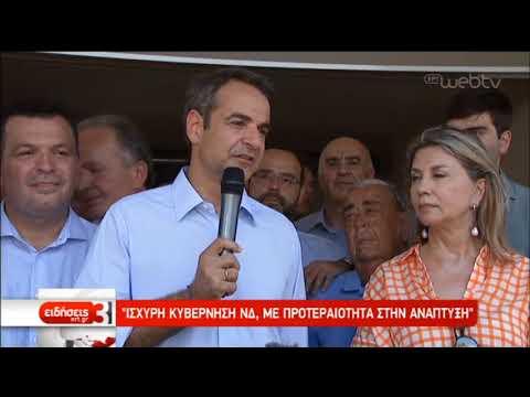 Κ. Μητσοτάκης: Η νίκη της ΝΔ θα είναι μια μεγάλη νίκη για την Ελλάδα | 02/07/2019 | ΕΡΤ