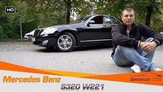 Mercedes Benz S320 W221 /// Наш новый рабочий автомобиль.