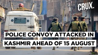 Two J&K Policemen Killed In A Militant Attack On Police Convoy Near Srinagar  IMAGES, GIF, ANIMATED GIF, WALLPAPER, STICKER FOR WHATSAPP & FACEBOOK