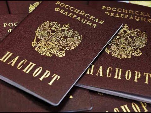 Армянам упростят получение российского гражданства