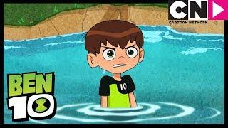 Ben cai na água | 10 Tacadas | Ben 10 em Português Brasil | Cartoon Network