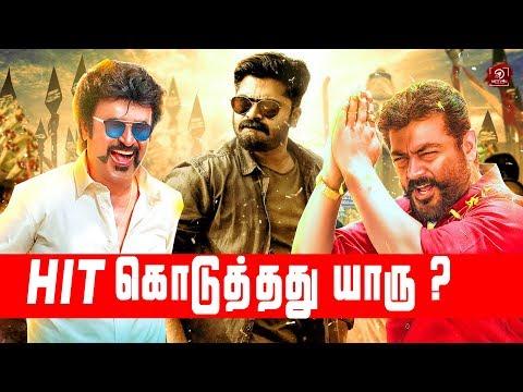 2019 Hit Movies | Tamilnadu Theatres Association Report