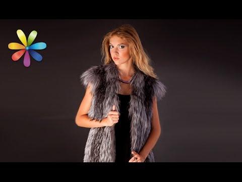Как выбрать модную меховую жилетку по типу фигуры? – Все буде добре. Выпуск 695 от 28.10.15