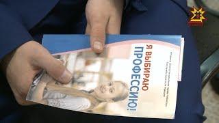 Центр занятости населения г. Чебоксары провел ярмарку вакансий.