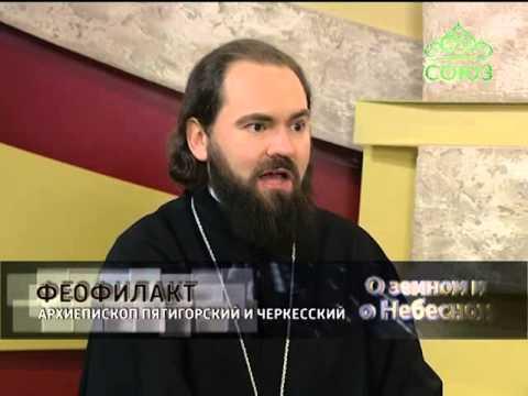 Церковь спаса всемилостивого в серпухове