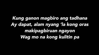 MARLBORO BLACK - Because (Lyrics)