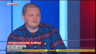 СРОЧНО! Украина начала полномасштабное наступление на Донбас  НОВОСТИ УКРАИНЫ СЕГОДНЯ