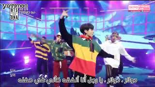 BTS (Bangtan Boys) - Go Go / Go rather than worrying (Live) - Arabic Sub الترجمه العربيه