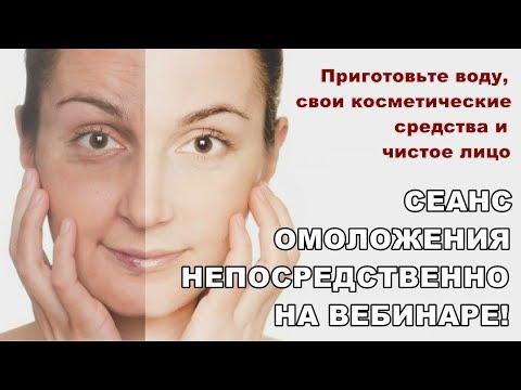 Какие есть крема от пигментных пятен на лице в