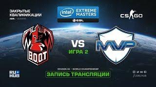 B.O.O.T-d[S] vs MVP PK - IEM Katowice Qual AS - map2 - de_mirage [GodMint]