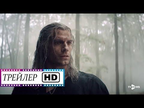 Ведьмак - Новости о 2-ом Сезоне | Сериал (Netflix)| 2020