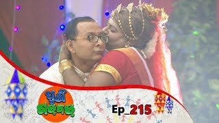 Puni Gadbad | Full Ep 215 | 10th Dec 2019 | Odia Comedy Serial – TarangTV