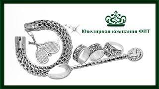 Мои любимые украшения из серебра. Цепи, браслеты , кольца