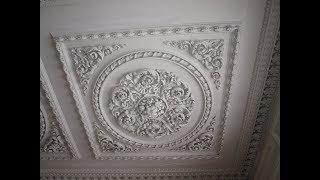 Ремонт потолка с лепниной лепниной, ПРОЕКТ ЛИССАБОН, ПОРТУГАЛИЯ ,Brigada1.lv