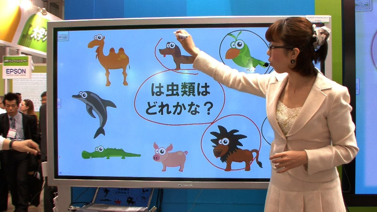 Panasonic Wants You To Draw All Over Its New Plasma Displays