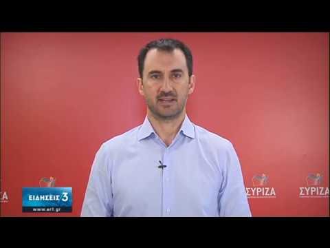ΣΥΡΙΖΑ: Ένας χρόνος ΝΔ, όλα ανάποδα   07/07/2020   ΕΡΤ