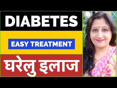 Wie Zwiebeln backen für die Behandlung von Typ-2-Diabetes