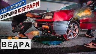 Опасный универсал за 15 тысяч рублей
