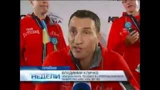 Владимир Кличко и Александр Усик победили в своих по...