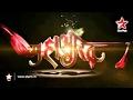 Mahabharat Title Song with Lyrics