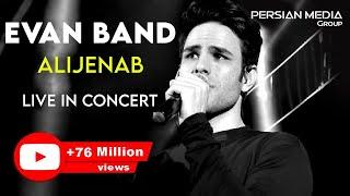 Evan Band - Alijenab - Live ( ایوان بند - اجرای زنده ی آهنگ عالیجناب )