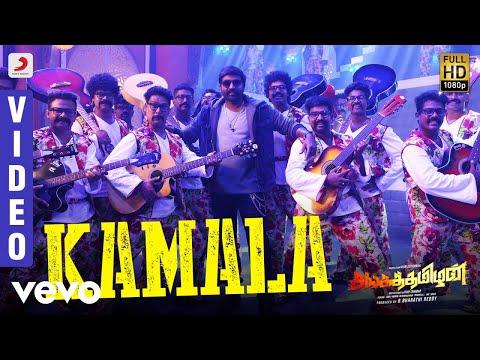 Kamala Kalasa Video From Sangathamizhan