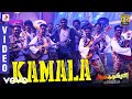Sangathamizhan  Kamala Video  Vijay Sethupathi Raashi Khanna  VivekMervin