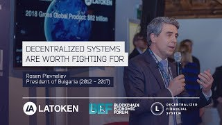 """Bulgaria President Rosen Plevneliev: """"Decentralized Systems Are Worth Fighting For"""""""