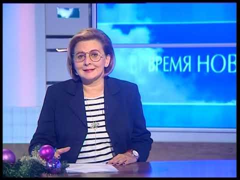 Время Новостей. Выпуск 11 января 2019 года