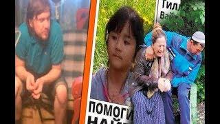 зверское убийство дочери мигранта в России - Зўрлаб ўлдирилган 5 яшар Ҳувайдо қотили қўлга олинди