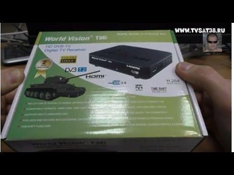 Обзор  ресивера DVB T2 World Vision T34i. Подключение, настройка.