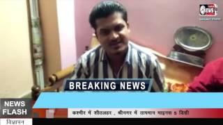 SNI NEWS बीएसएफ जवान तेज बहादुर के वाइरल वीडियो के बाद रिटायर्ड बीएसएफ जवान ने भी खोली पोल