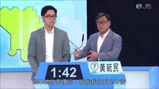 tvb論壇何志光全紀錄:決戰黃毓民/加料:大陸朱爆寸建制派