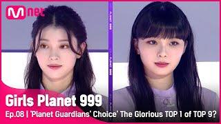 Girls Planet 999 EP8