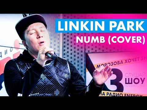 Linkin Park - Numb Throat singing cover ( Live @ Радио ENERGY)