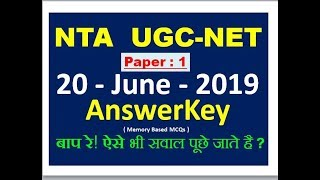 ugc net answer key 20/6/19 | UGC NET 20 June 2019 exam answerkey |  Answerkey UGC NET June 2019