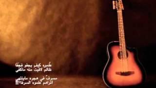 تحميل اغاني علموه كيف يجفو - رهف MP3