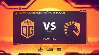 OG vs Team Liquid, MDL Disneyland® Paris Major, bo3, game 1 [Lex & Inmate]