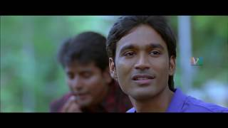 Yedhalo Oka Mounam Official Movie Full Song Video from the movie '3'