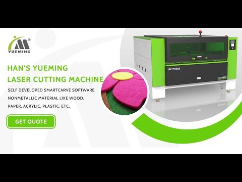 CMH1309-B-A Non Metal Laser Cutting Machine