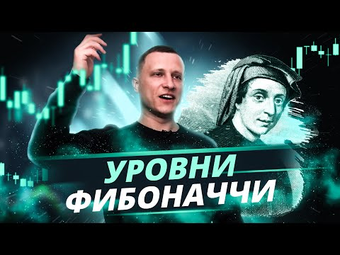 Forex pf ru